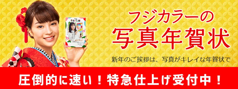 イヤーアルバム・フォトブックカバー2冊注文で1冊無料